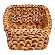 Icon Chef Handwoven Cube Basket 14cm X 14cm X 8cm