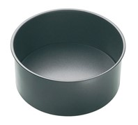 Non Stick Loose Base Round Cake Pan 23cm